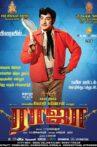 Raja Movie Streaming Online
