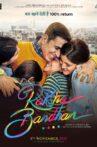 Raksha Bandhan Movie Streaming Online