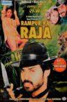 Rampur Ka Raja Movie Streaming Online