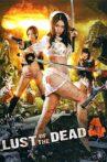 Rape Zombie: Lust of the Dead 4 Movie Streaming Online