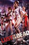 Rape Zombie: Lust of the Dead Movie Streaming Online