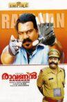 Ravanan Movie Streaming Online