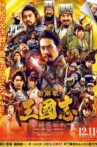 Records of the Three Kingdoms Movie Streaming Online