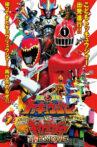 Ressha Sentai ToQger vs. Kyoryuger: The Movie Movie Streaming Online