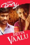 Retta Vaalu Movie Streaming Online