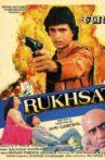 Rukhsat Movie Streaming Online