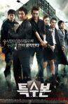 S.I.U. Movie Streaming Online
