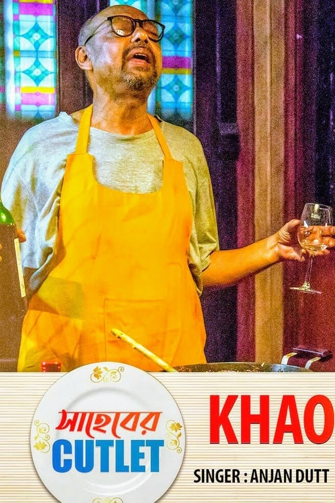 Saheb's Cutlet Restaurant Movie Streaming Online