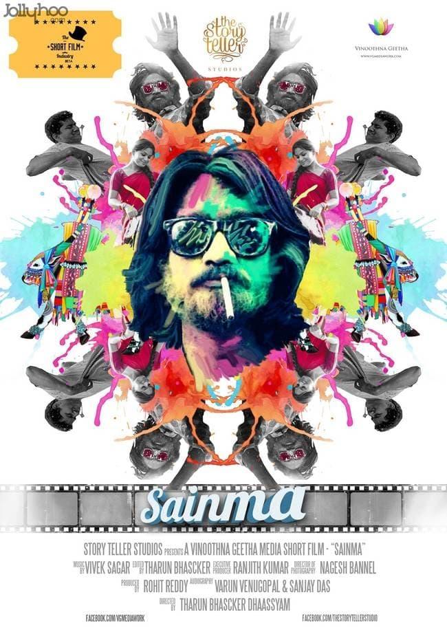 Sainma Movie Streaming Online