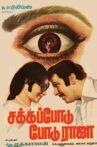 Sakka Podu Podu Raja Movie Streaming Online