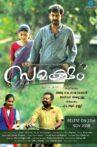 Samaksham Movie Streaming Online