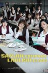 Samjin Company English Class Movie Streaming Online