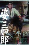 Sanshiro Sugata Movie Streaming Online