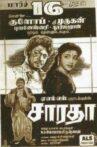 Saradha Movie Streaming Online