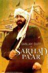 Sarhad Paar Movie Streaming Online