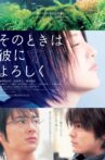 Say Hello for Me Movie Streaming Online