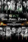 Saya e Khuda e Zuljalal Movie Streaming Online