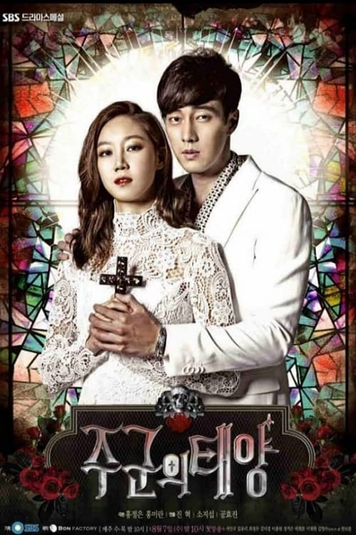 SBS: The Master's Sun - Making Movie Streaming Online