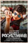Secret Pocketmaar Movie Streaming Online