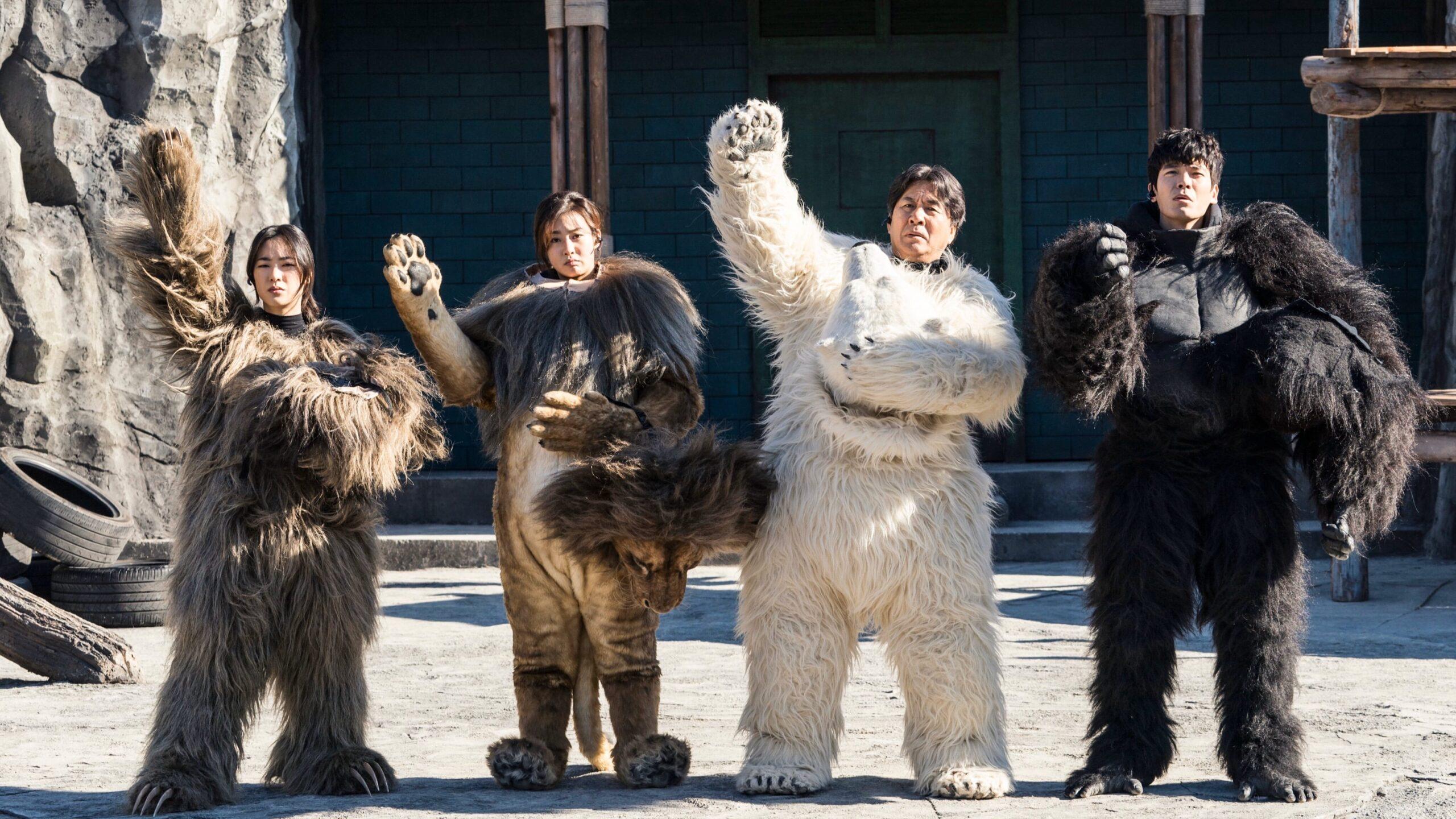 Secret Zoo Movie Streaming Online