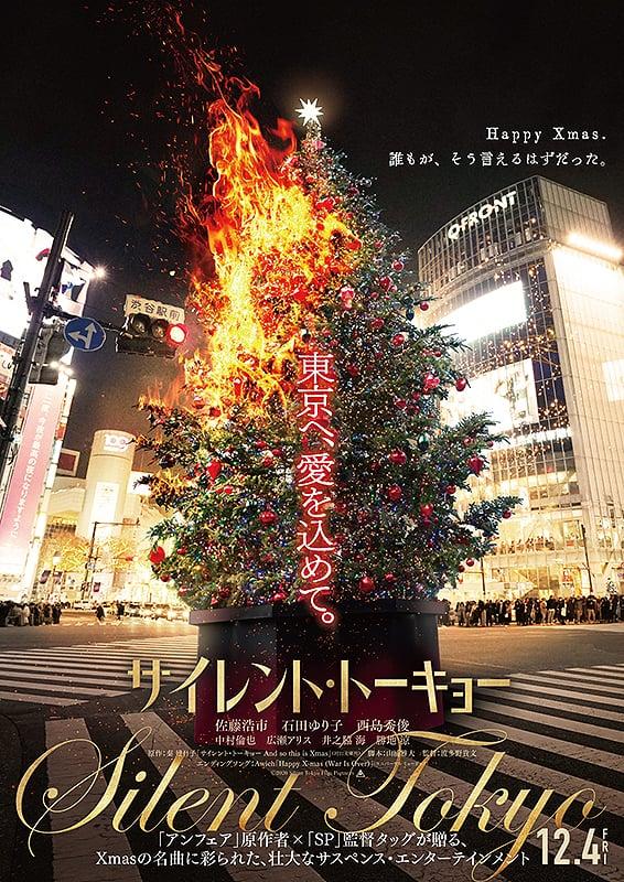 Silent Tokyo Movie Streaming Online