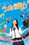 Sing Salmon Sing Movie Streaming Online