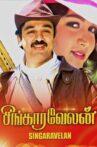 Singaravelan Movie Streaming Online