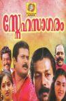 Snehasagaram Movie Streaming Online