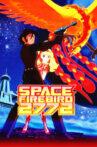 Space Firebird Movie Streaming Online