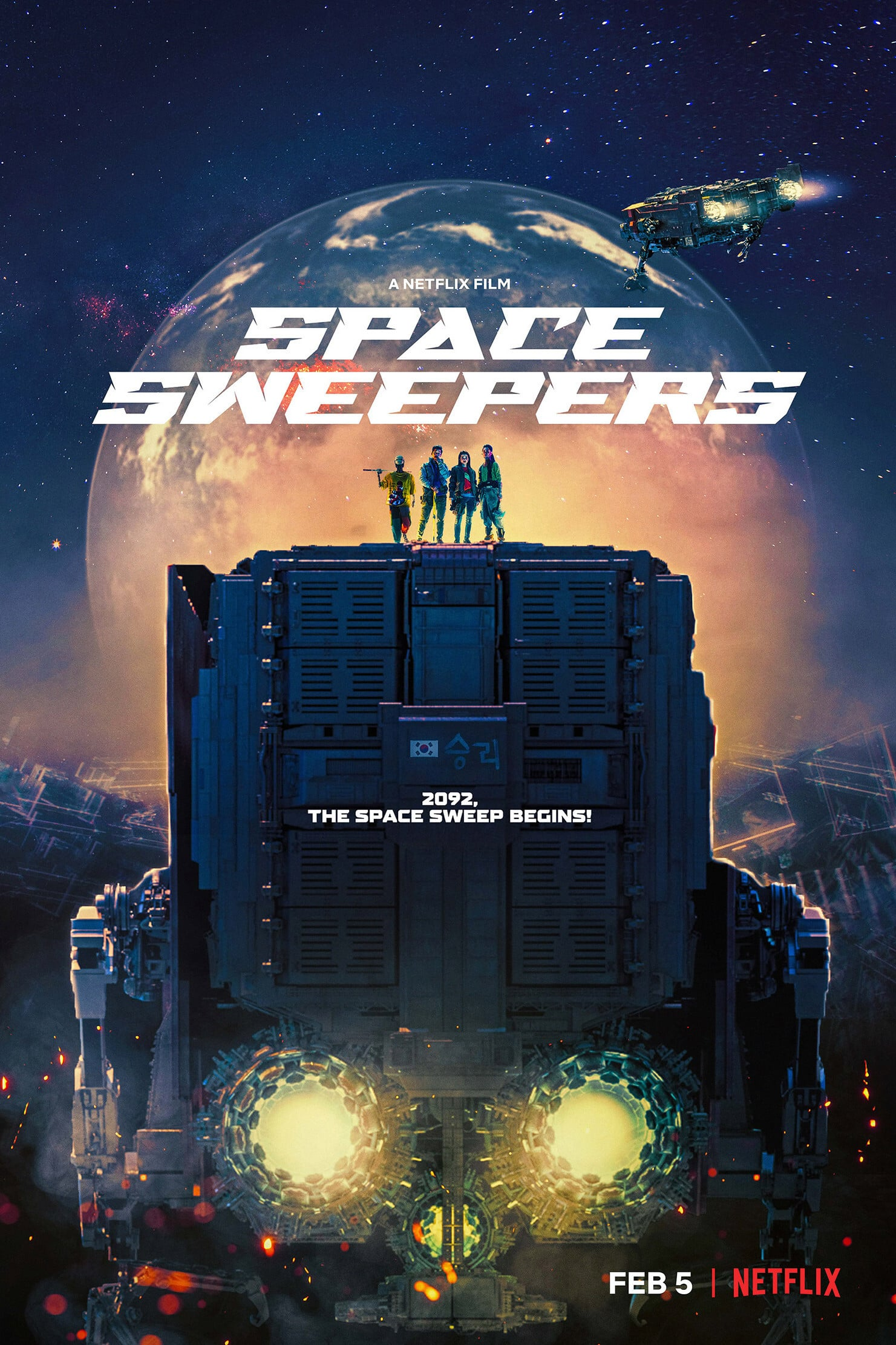 Space Sweepers Movie Streaming Online