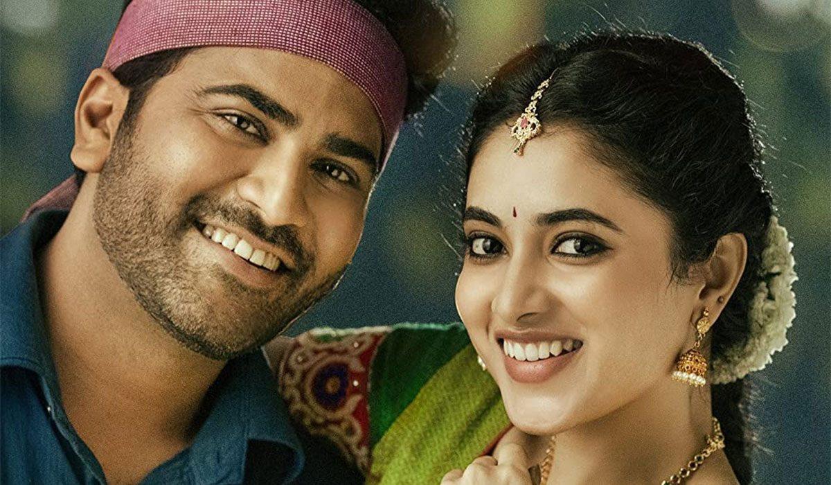 sreekaram-movie-streaming-online-watch