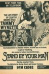 Stand by Your Man Movie Streaming Online