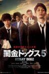 Stray Dogz 5 Movie Streaming Online
