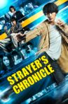 Strayer's Chronicle Movie Streaming Online