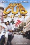 Super Cub Movie Streaming Online