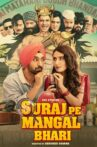 Suraj Pe Mangal Bhari Movie Streaming Online
