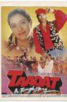 Taaqat Movie Streaming Online