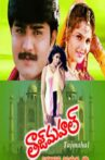 Taj Mahal Movie Streaming Online