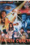 Tantrik Shakti Movie Streaming Online