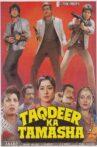 Taqdeer Ka Tamasha Movie Streaming Online