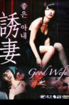 Temptation of Eve: Good Wife Movie Streaming Online