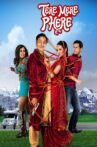 Tere Mere Phere Movie Streaming Online