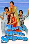 Tere Mere Sapne Movie Streaming Online