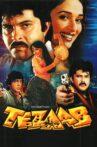 Tezaab Movie Streaming Online