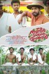 Thanneer Mathan Dhinangal Movie Streaming Online