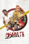 Thappu Thanda Movie Streaming Online