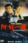 The Abe Clan Movie Streaming Online