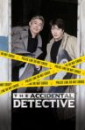 The Accidental Detective Movie Streaming Online