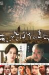 The City of Love and Hope Movie Streaming Online