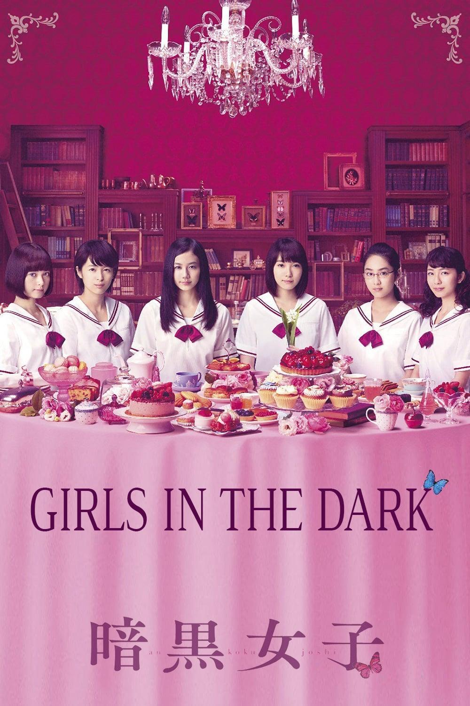 The Dark Maidens Movie Streaming Online